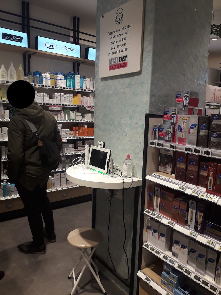 Monoprix Beauté Drugstore Retail Tour BaM Agence Retail Design 3