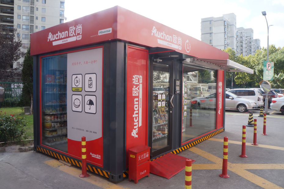 Concepts Auchan Container