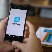 Alipay retail chinois